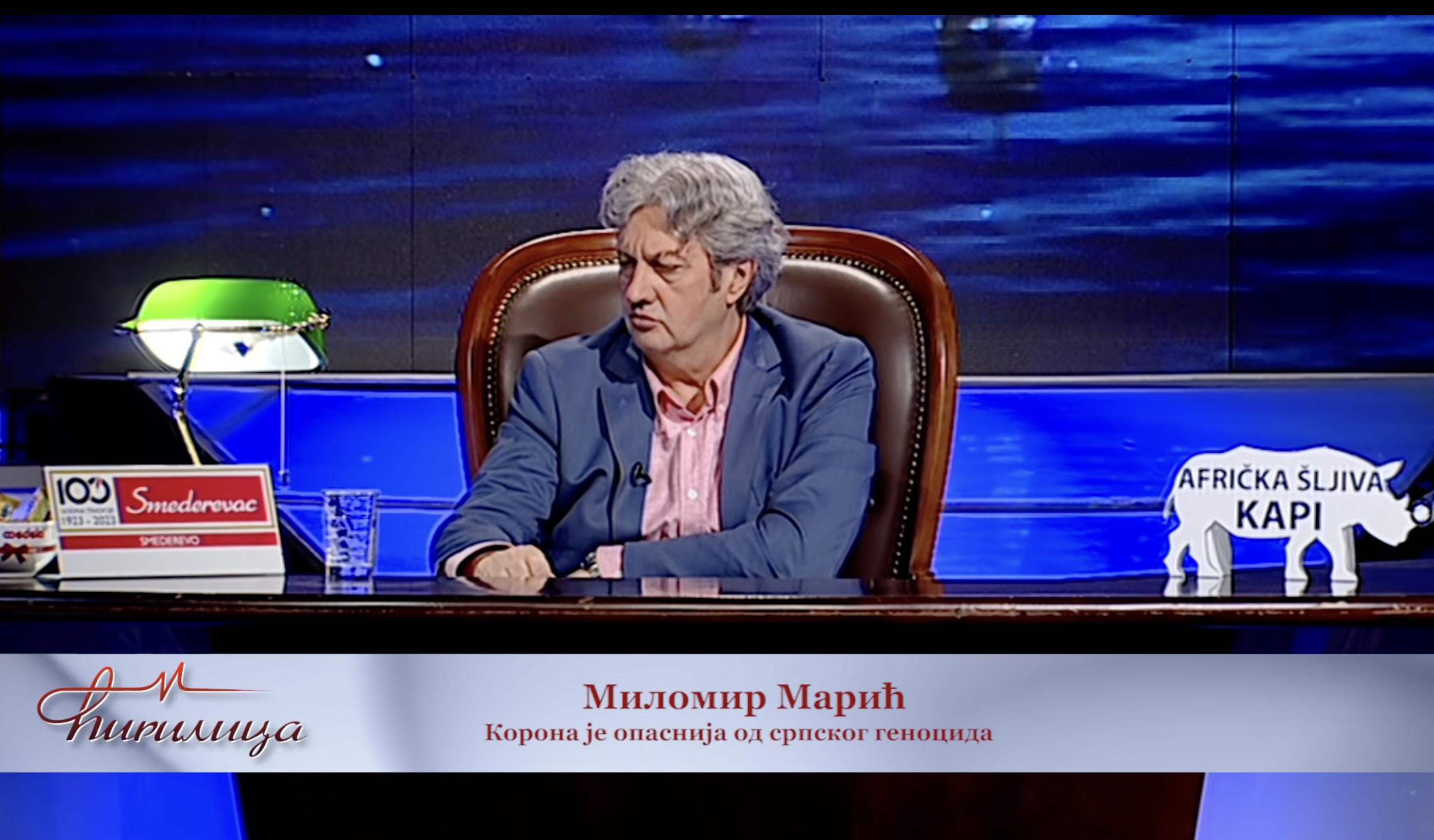 Milomir Marić potpis